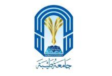 Photo of أسماء المقبولين في جامعة طيبة 1443 الدفعة الأولى ومعرفة آخر موعد للتقديم بجامعة طيبة 1443