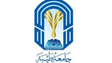 نسب القبول في جامعة طيبة 1443