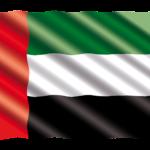 نموذج طلب سداد مديونية الإمارات