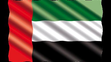 Photo of نموذج طلب سداد مديونية الإمارات