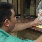 الحد الأدنى للمعاشات 2021 في مصر