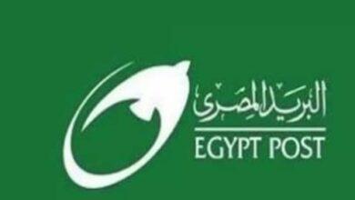 Photo of الأوراق المطلوبة للتسجيل في مدرسة البريد المصري 2021 وما هي شروط الالتحاق بها
