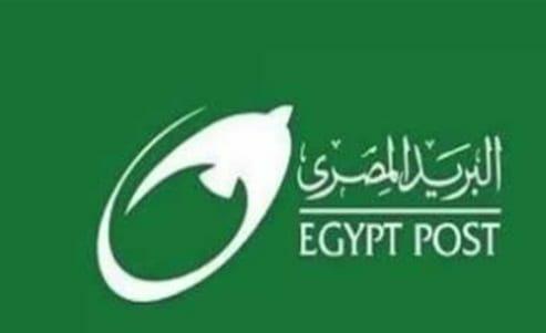 رقم الخط الساخن البريد المصري 2021