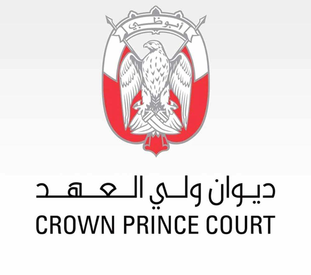 إيميل ديوان ولي العهد أبو ظبى 2021 وخطوات التسجيل للحصول على المساعدة