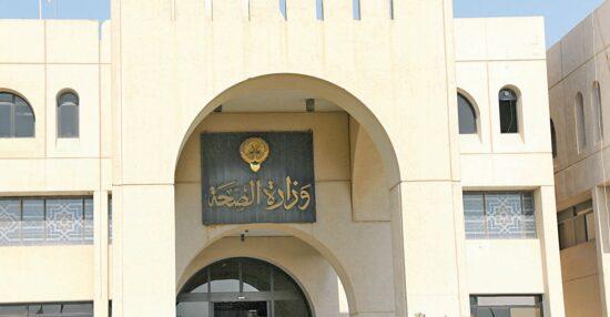 استعلام عن موعد التطعيم الكويت 2021 وطريقة حجز لقاح كورونا للوافدين