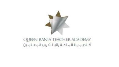Photo of بالرقم الوطني .. التسجيل في منصة تدريب معلمي الأردن 2021
