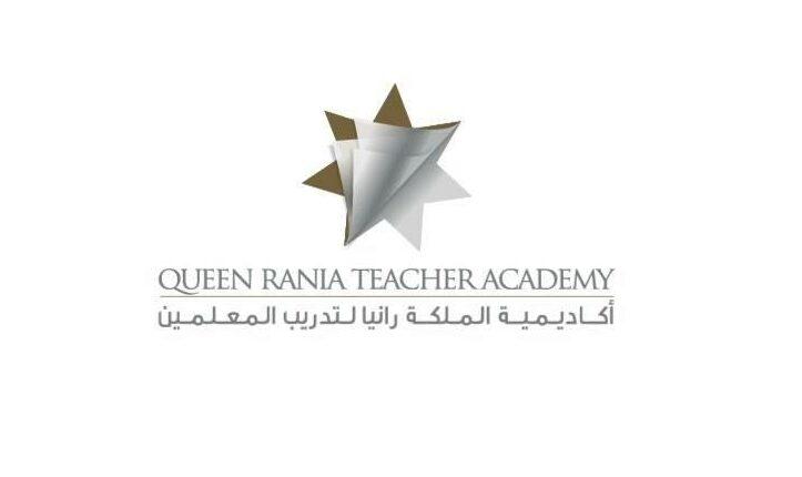 بالرقم الوطني .. التسجيل في منصة تدريب معلمي الأردن 2021