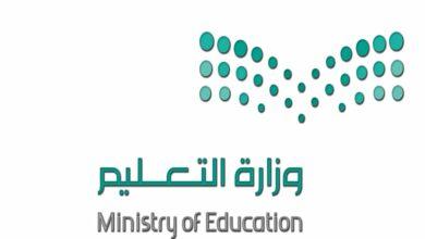 Photo of وزارة التربية والتعليم تعلن عن قرار استثناء مدارس الجاليات من الفصول الـ 3