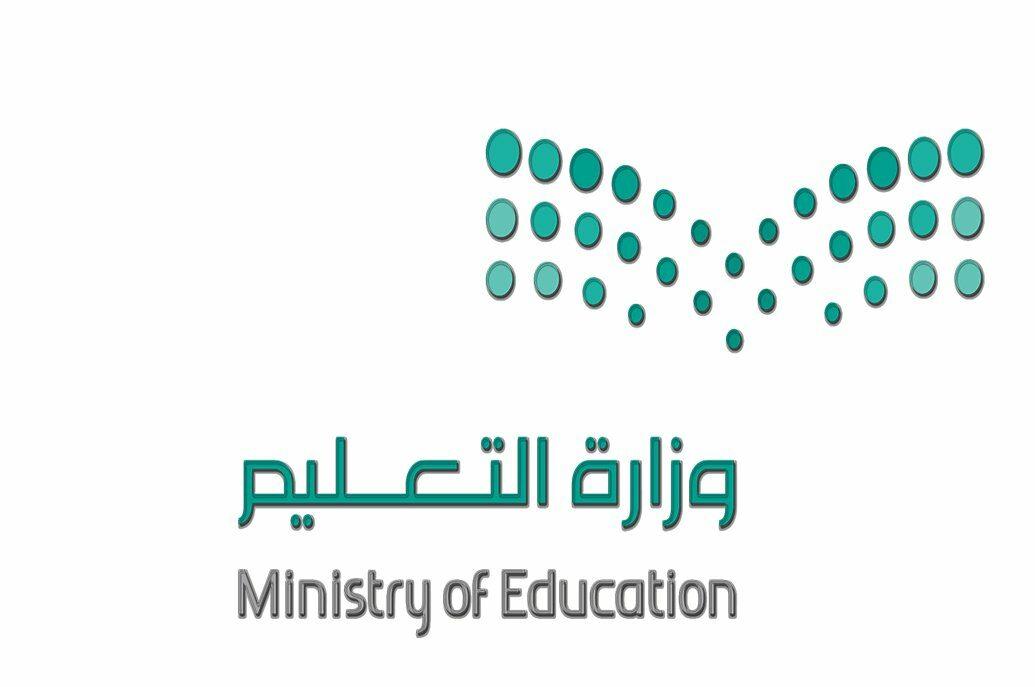 وزارة التربية والتعليم تعلن عن قرار استثناء مدارس الجاليات من الفصول الـ 3