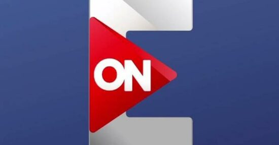 تردد قناة ON E الجديد 2021 على قمر النايل سات