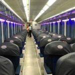 أسعار تذاكر القطارات VIP لعام 2021