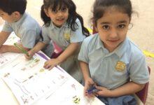 Photo of رابط نتيجة تنسيق رياض الأطفال 2021 – 2022 بالرقم القومي