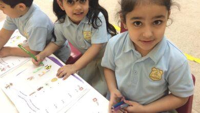 تسجيل الأول الأساسي الأردن عبر منصة eservices.moe.gov.jo للعام الدراسي الجديد 2021/2022