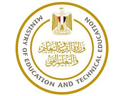 موقع تقديم الثانوية العامة محافظة القاهرة 2021/2022 والشروط المطلوبة للتقديم