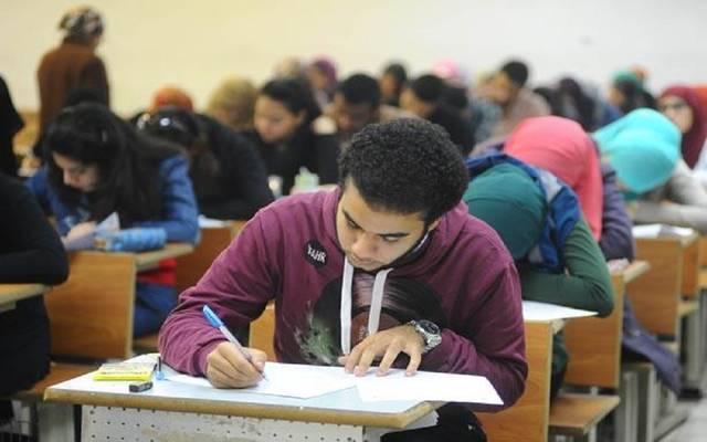 رابط التقديم الالكترونى للصف الاول الثانوي بعد الشهادة الاعدادية عبر موقع وزارة التربية والتعليم