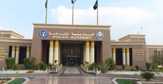 شروط القبول في كلية الشرطة 2021 - 2022 ومعرفة رابط التقديم لكلية الشرطة