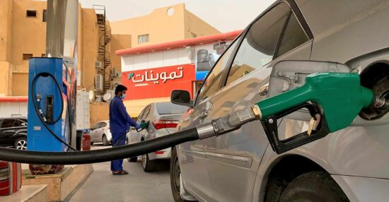 أرامكو تحدد سعر البنزين في السعودية اليوم 10-7-2021