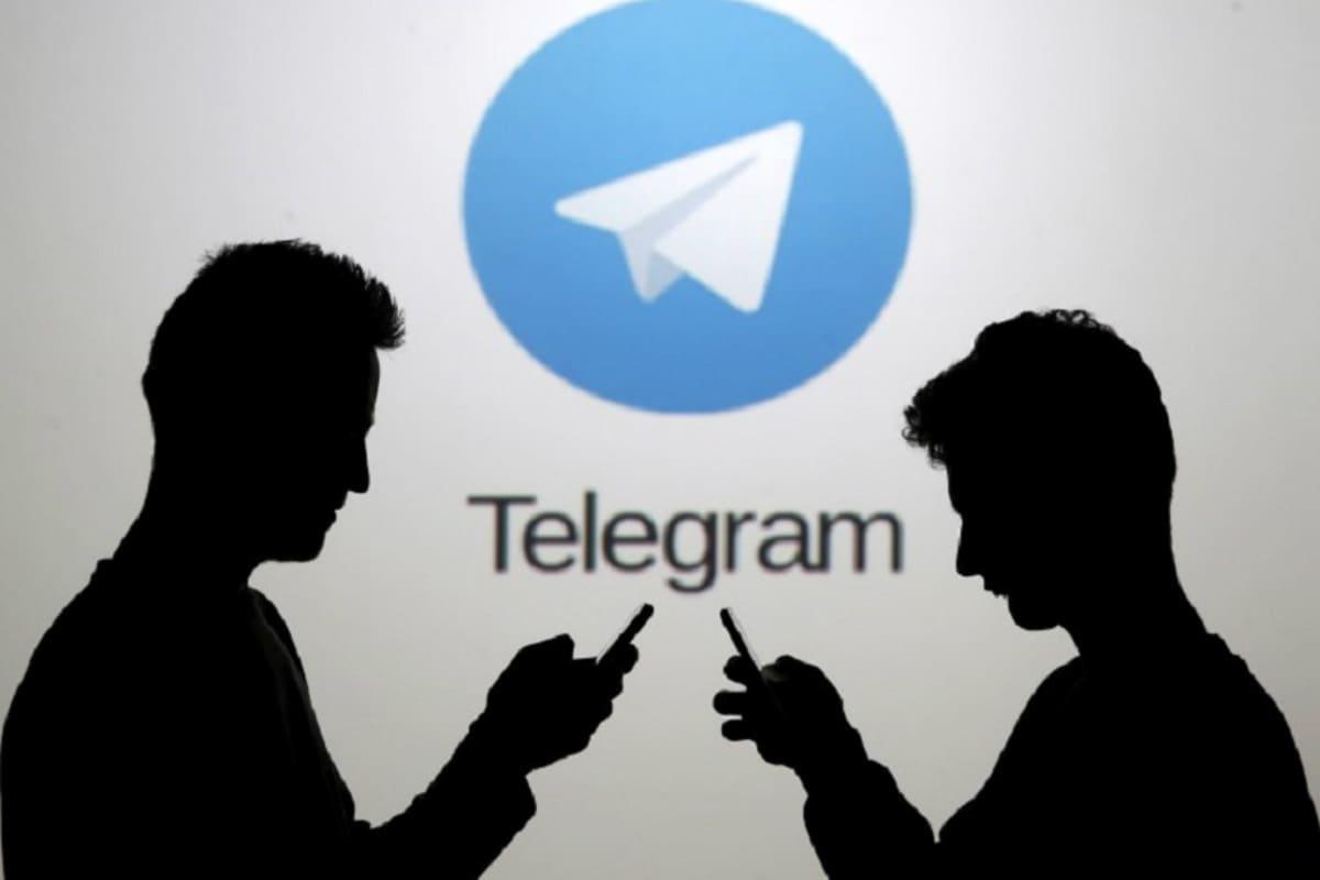 عدم ظهور جهات الاتصال في التليجرام
