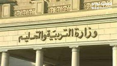 Photo of وزارة التربية والتعليم التقديم للصف الاول الثانوي الكترونيا 2021 – 2022 لينك وخطوات التقديم