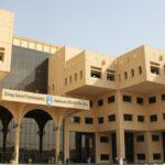 نسب القبول في جامعة الملك سعود للعلوم الصحية 1443
