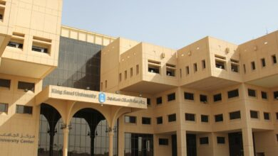 Photo of نسب القبول في جامعة الملك سعود للعلوم الصحية 1443 وأهم شروط الالتحاق والمستندات المطلوبة