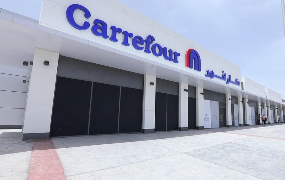 عروض كارفور مصر 2021 خصومات الصيف الاسبوعية على كل المنتجات