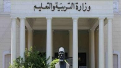 Photo of موقع التقديم الالكتروني لمدارس الثانوية العامة 2021 – 2022 وزارة التربية والتعليم