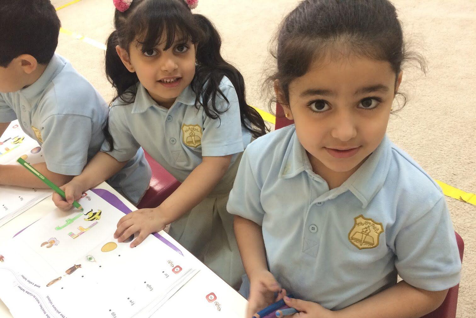 مواقع وزارة التربية والتعليم نتيجة تنسيق رياض الاطفال 2022 بالرقم القومي