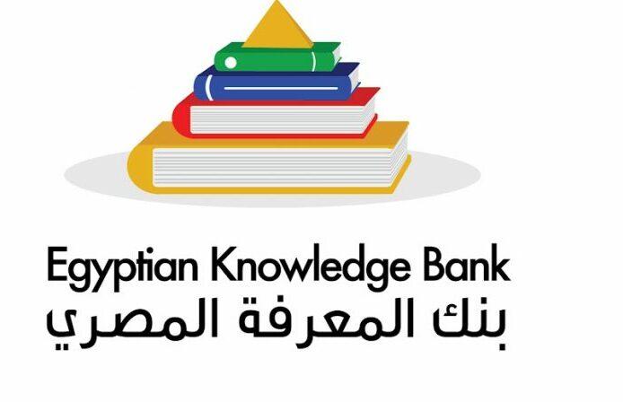 التسجيل في بنك المعرفة المصري للباحثين