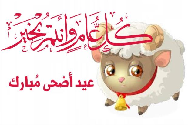 4. عيد مبارك - موجز مصر