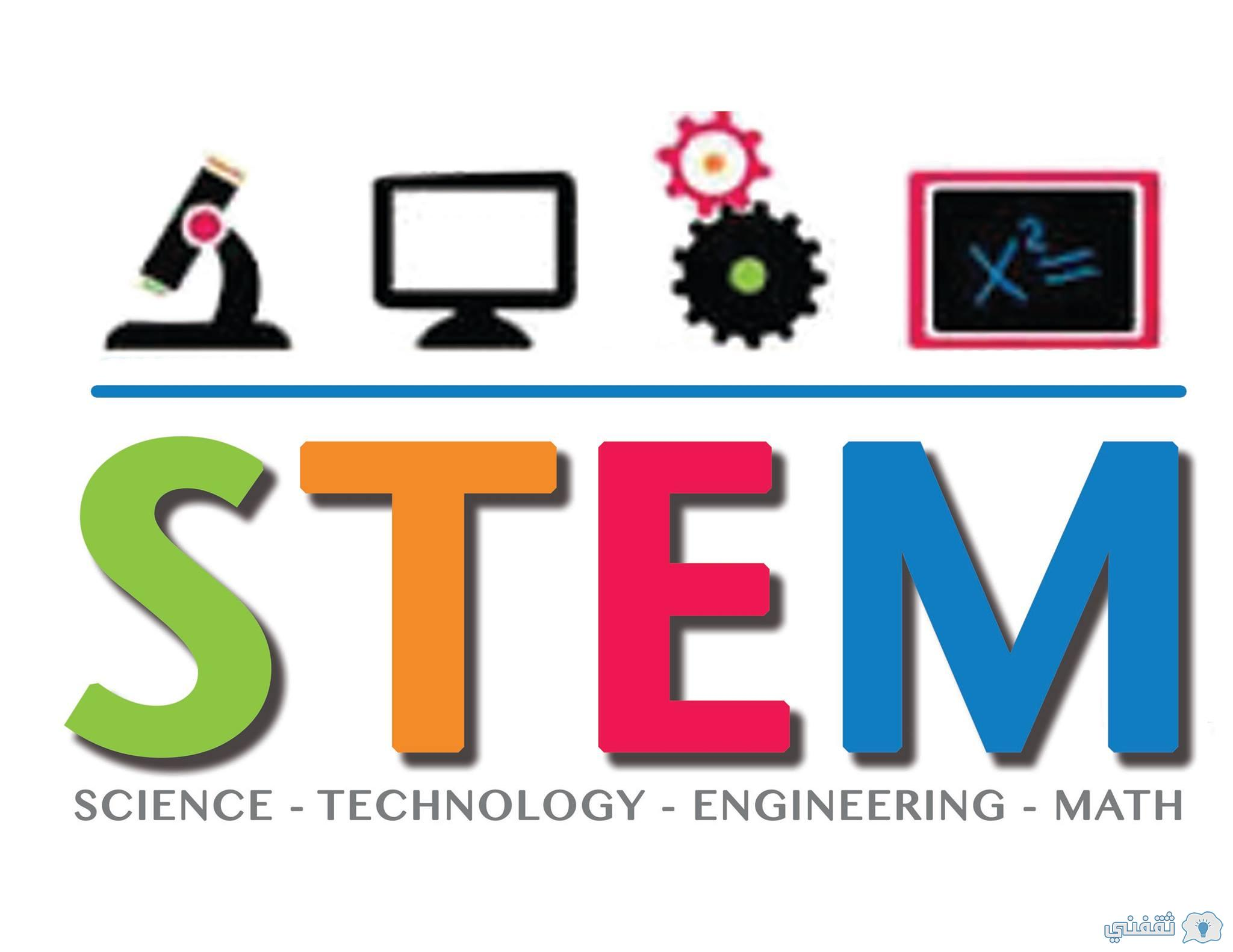 "stem رابط تسجيل مدارس المتفوقين emis.gov.eg ""ستيم"" وخطوات التسجيل الإلكتروني"
