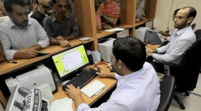 الاستعلام عن ترقيات الموظفين 2021 عبر موقع التنظيم والإدارة الرسمي