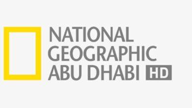 Photo of تردد قناة ناشيونال جيوغرافيك أبو ظبي الجديد 2021 على قمر النايل سات
