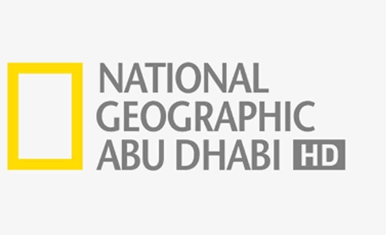 تردد قناة ناشيونال جيوغرافيك أبو ظبي الجديد 2021 استقبله الآن على نايل سات