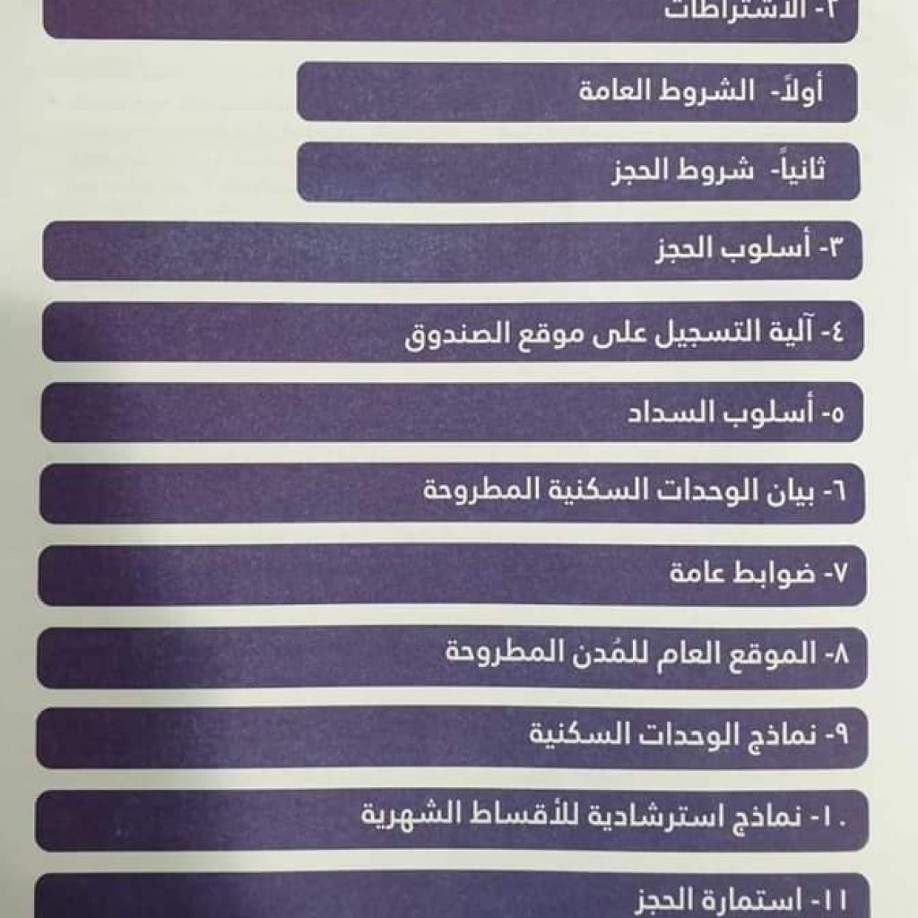 2 2 1024x1024 1 - موجز مصر