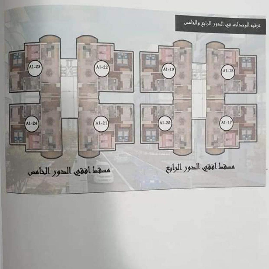 16 1024 × 1024 1 - موجز مصر