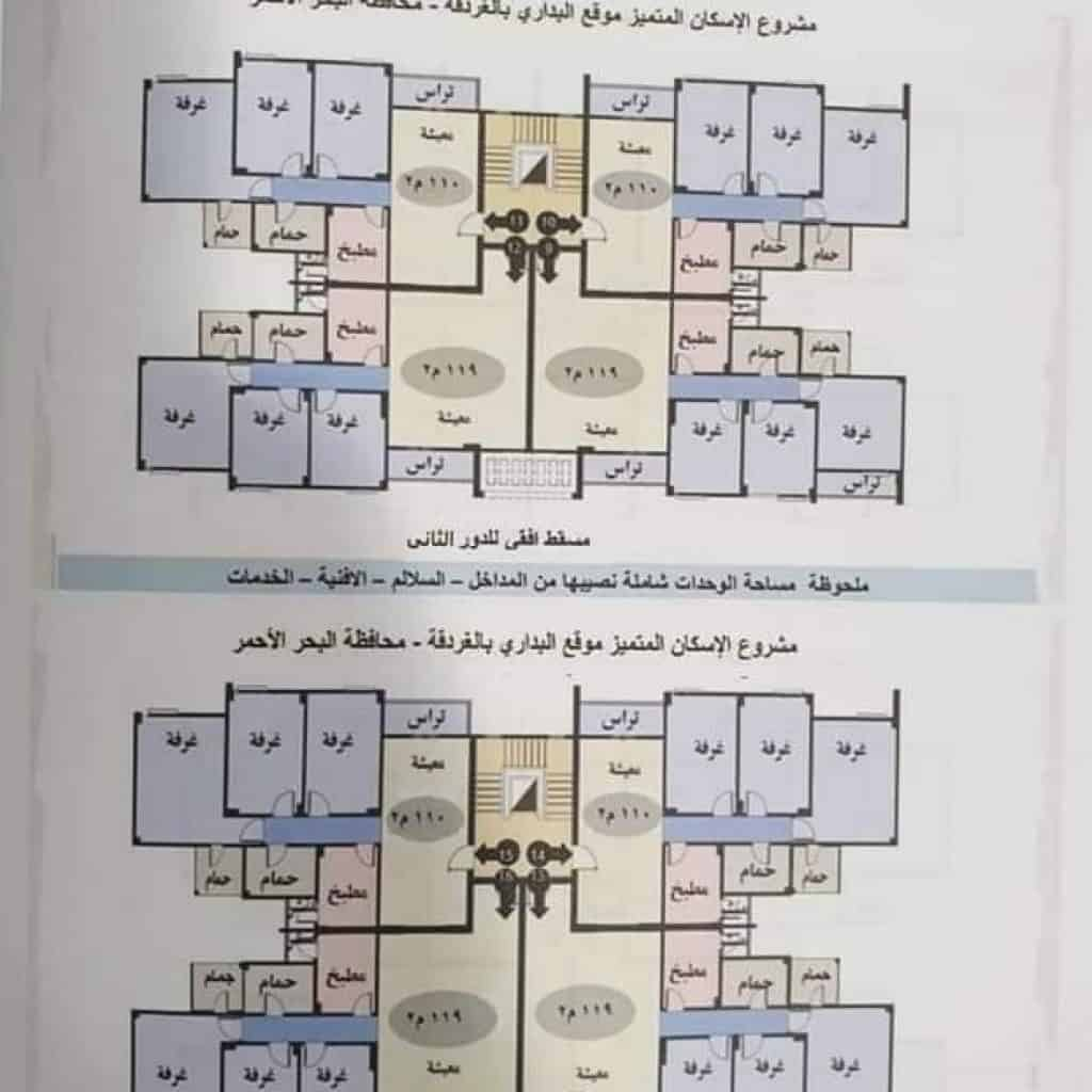 24 1024x1024 1 - موجز مصر