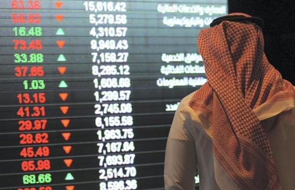 Photo of لماذا اختلفت أسعار هذه الأسهم يوم الجمعة 1 أكتوبر؟